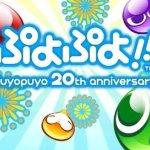 Скриншот Puyo Puyo!! 20th Anniversary – Изображение 9