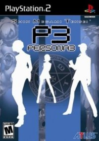 Обложка Persona 3