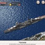 Скриншот Navy Field Mobile – Изображение 7