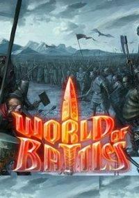 World of Battles – фото обложки игры