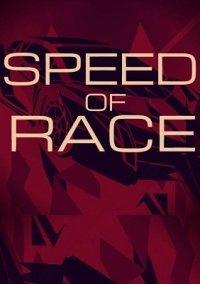 Обложка Speed Of Race