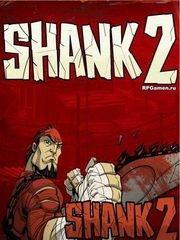 Обложка Shank 2