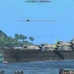 Скриншот Steel Ocean – Изображение 4