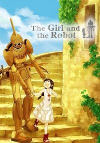 Обложка The Girl and the Robot