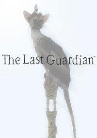 Обложка The Last Guardian