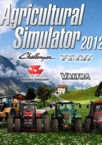 Обложка Agricultural Simulator 2012