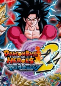 Обложка Dragon Ball Heroes: Ultimate Mission 2