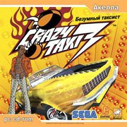 Обложка Crazy Taxi 3: High Roller