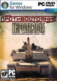 Обложка Противостояние: Европа 2015