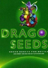 Обложка Dragon Seeds