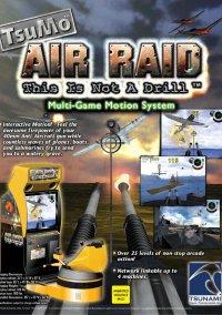 Обложка Air Raid