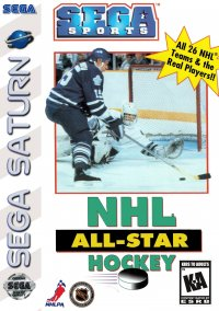 Обложка NHL All-Star Hockey