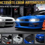 Скриншот Racing Rivals – Изображение 2