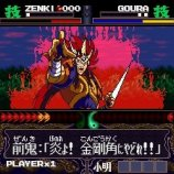 Скриншот Kishin Douji Zenki - Denei Raibu