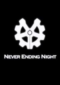 Обложка Never Ending Night