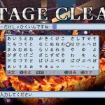 Скриншот Disgaea 4: A Promise Unforgotten – Изображение 278