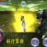 Скриншот Baji Heroic Duo