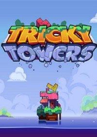 Обложка Tricky Towers