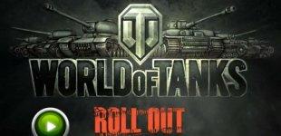 World of Tanks. Видео #3