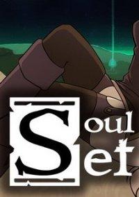 Обложка SoulSet