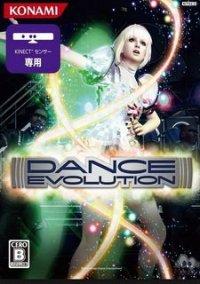 Обложка DanceMasters