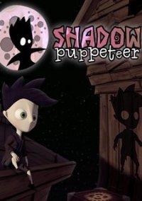 Обложка Shadow Puppeteer