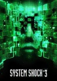 Обложка System Shock 3