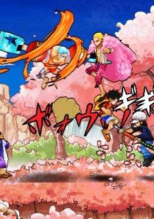 One Piece: Super Grand Battle! X