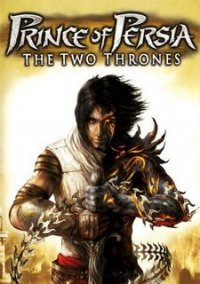 Обложка Prince of Persia: The Two Thrones