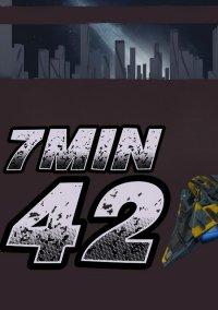Обложка 7min42