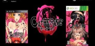 Catherine. Видео #2