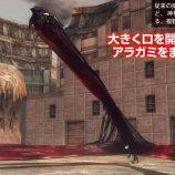 Скриншот God Eater: Resurrection