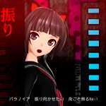 Скриншот Hatsune Miku: Project DIVA ƒ 2nd – Изображение 264