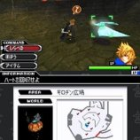Скриншот Kingdom Hearts 358/2 Days