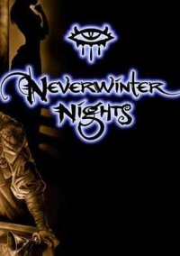 Обложка Neverwinter Nights (1991)