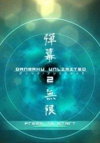 Обложка Danmaku Unlimited 2