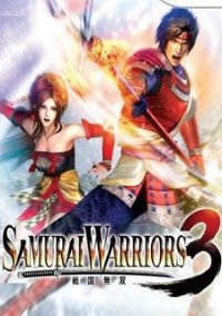 Обложка Samurai Warriors Chronicles 3
