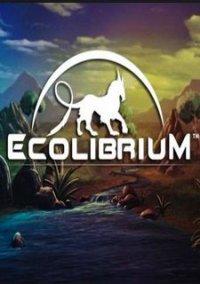 Обложка Ecolibrium