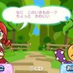Скриншот Puyo Puyo!! 20th Anniversary – Изображение 18
