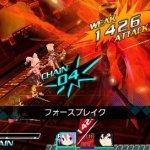 Скриншот Conception: Ore no Kodomo wo Undekure! – Изображение 2