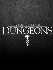 Обложка Infinity Blade: Dungeons