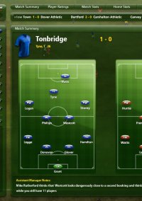 Обложка Championship Manager 2009