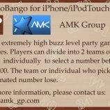 Скриншот Bing BAN Go
