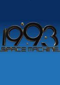 Обложка 1993 Space Machine