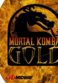 Обложка Mortal Kombat Gold