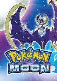 Обложка Pokemon Moon