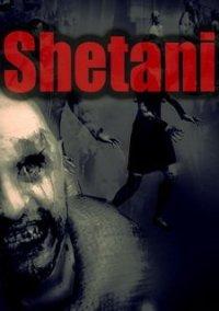 Обложка Shetani