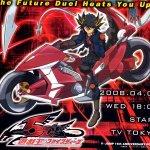 Скриншот Yu-Gi-Oh! 5D's: Wheelie Breakers – Изображение 2
