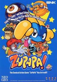 Обложка Zupapa!