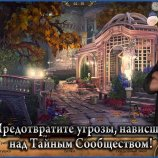 Скриншот The Secret Society: Hidden Mystery – Изображение 1